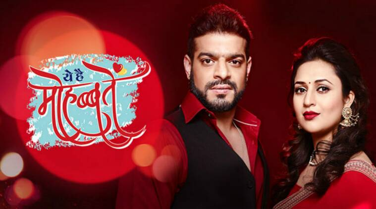 Yeh Hai Mohabbatein, Yeh Hai Mohabbatein last episode, Yeh Hai Mohabbatein april 25, Yeh Hai Mohabbatein 25 april, Yeh Hai Mohabbatein apr 25, Yeh Hai Mohabbatein 25 apr, Yeh Hai Mohabbatein 25th April 2017 full episode written update, Yeh Hai Mohabbatein previous episode,Yeh Hai Mohabbatein story, Yeh Hai Mohabbatein news, Yeh Hai Mohabbatein latest updates, Divyanka Tripathi, Ishita, Karan Patel, Raman, Yeh Hai Mohabbatein updates, Yeh Hai Mohabbatein serial, Yeh Hai Mohabbatein latest updates, Entertainment, indian express, indian express news
