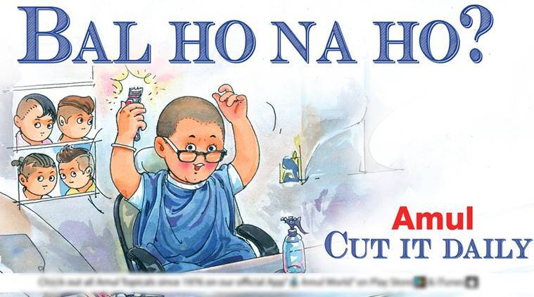 sonu nigam, sonu nigam amul ad, sonu nigam amul ad, sonu nigam goes bald, sonu nigam goes bald after azaan controversy, sonu nigam azaan controversy, sonu nigam azaan bald amul cartoon, indian express, indian express news