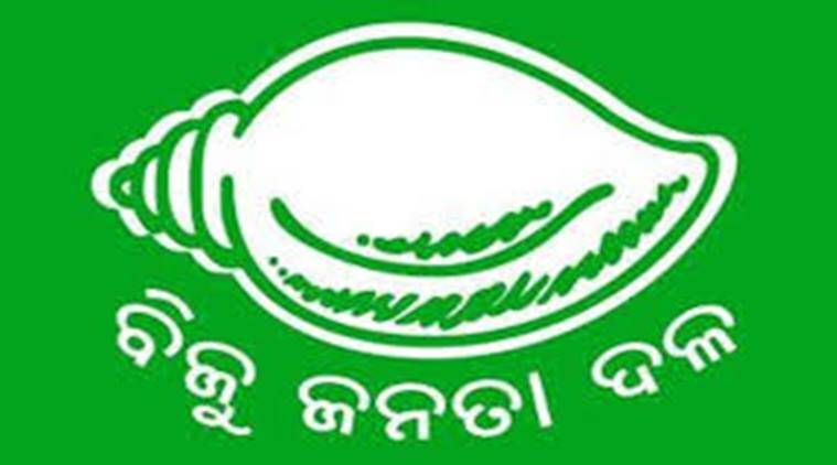 women protestors, BJD, Odisha, BJD Odisha, Odisha Assembly, Odisha Assembly speaker, india news