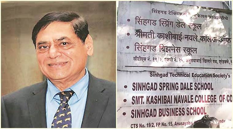 Sinhgad Technical Education Society, STES Chief and Bank officials booked BY CBI, 58 crore scam in Maharashtra, CBI news, CBI books Bank officials, CBI books bank officials in Scam, Crime news, Latest news, India news, national news
