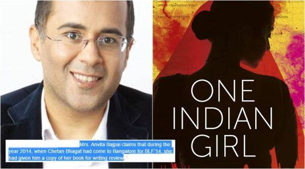 chetan bhagat, chetan bhagat plagiarism, chetan bhagat one indian girl, one indian girl, chetan bhagat plagiarises book, Anvita Bajpai chetan bhagat, Drawing Parallels, Drawing Parallels one indian girl, chetan bhagat du syllabus, chetan bhagat half girlfriend, indian express, indian express news