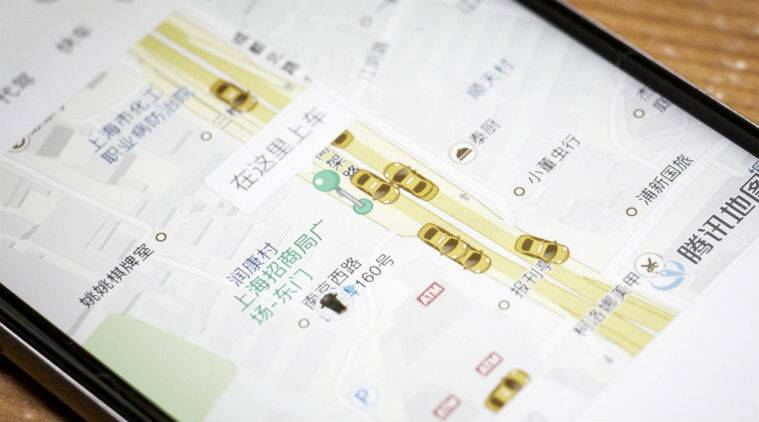 China's Didi Chuxing to raise up to $6bn at a $50bn valuation