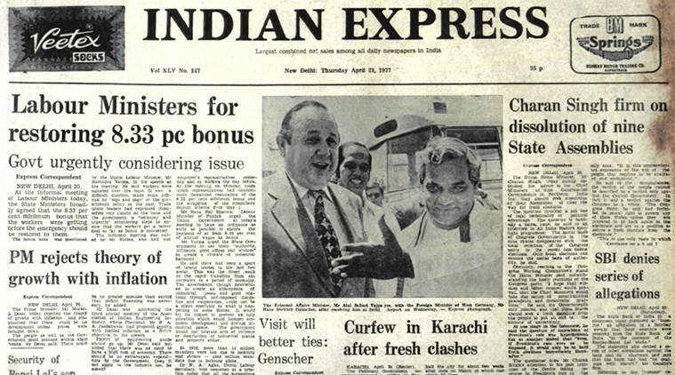 indian express, indira gandhi, indian express forty years ago, india news, indian express news, latest news