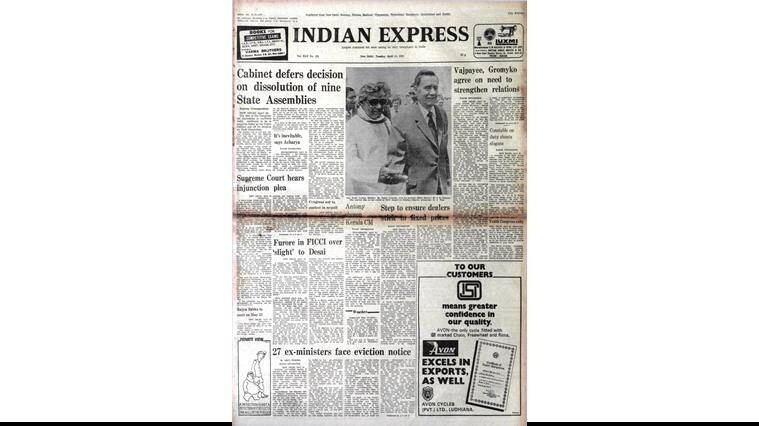 A.K. Antony, ak antony, Kerala CM, KPCC, Congress, Union Cabinet, Binayak Acharya, Indian Foreign Minister, Atal Behari Vajpayee, indian express, forty years ago, india news