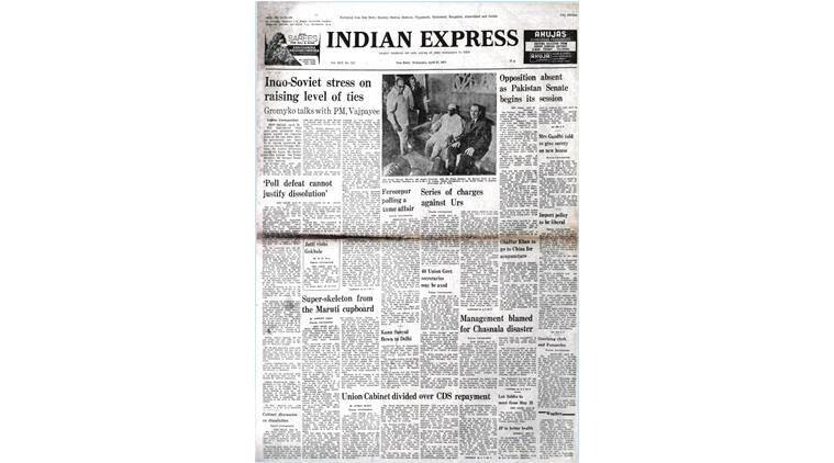 Dissolving Assemblies, Niren De, Supreme Court, Chasnala mine disaster, Indira Gandhi, Willingdon Crescent, forty years ago