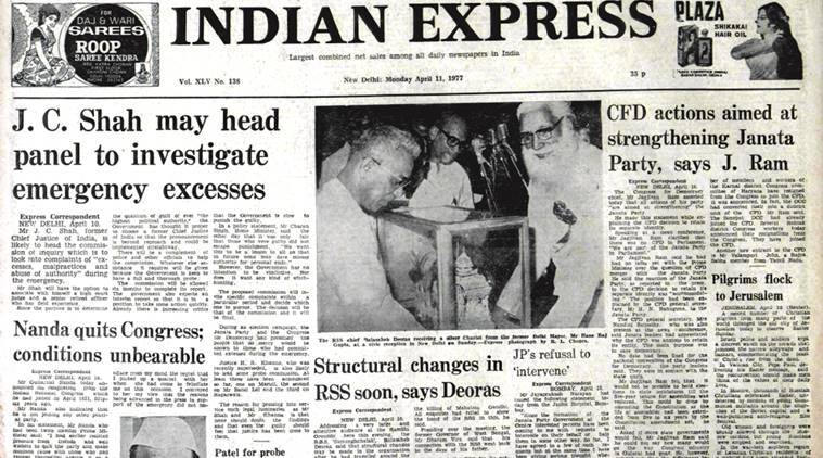 April 11, 1977, Forty Years Ago: Shah To Inquire