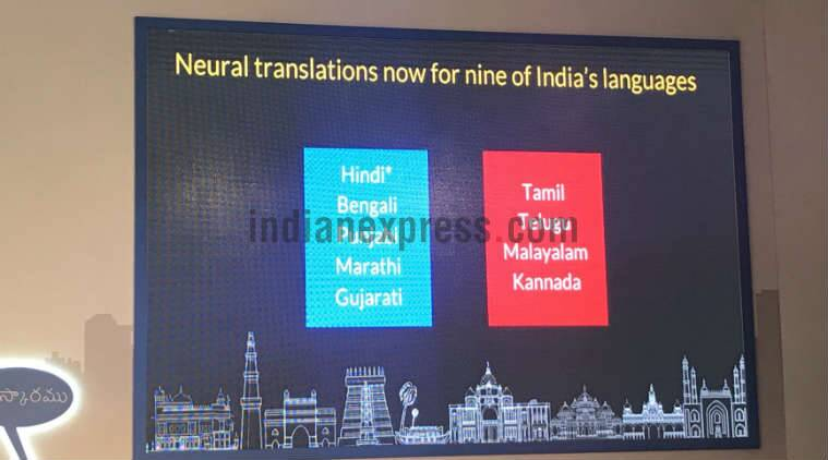 Google adds 'Neural Machine Translation' for Indian