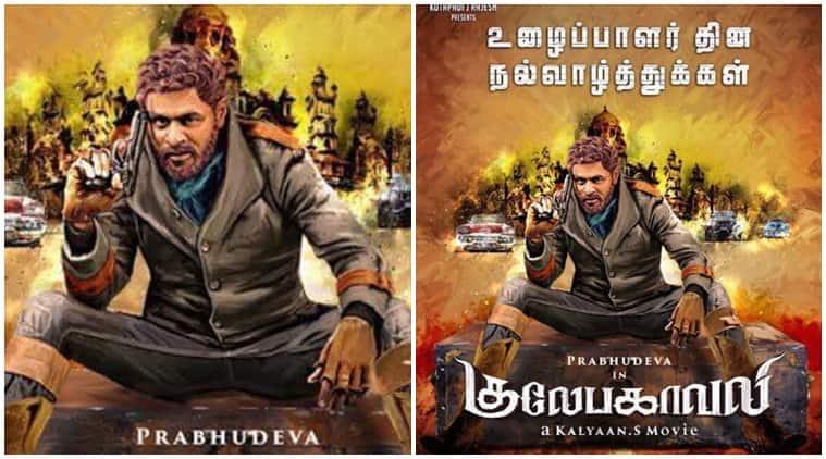 prabhudheva, hansika motwani, hansika motwani prabhudheva movie news, hansika motwani prabhudheva movie first look,