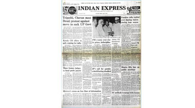 April 18 1977, Indian express forty years ago, Inquiry Commissions 1977, 1977, Zulfikar Ali Bhutto,  Sanjay Gandhi, latest news, latest india news, indian express