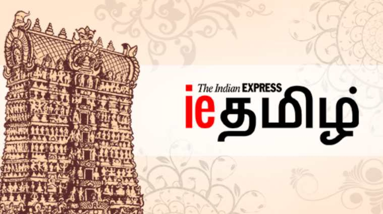 indian express, ietamil, anant goenka, iemalayalam, ramnath goenka