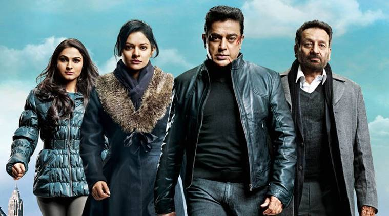 Image result for vishwaroopam movie 2