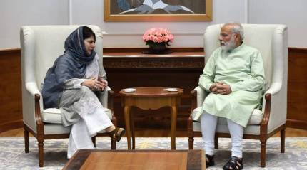 Only way out of Kashmir crisis is to resume dialogue process initiated by Vajpayee: Mehbooba Mufti