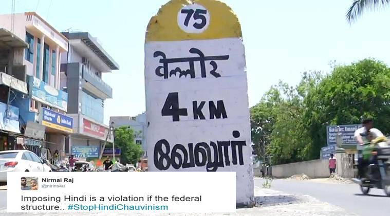 StopHindiChauvinism: Netizens protest as Hindi replaces English on