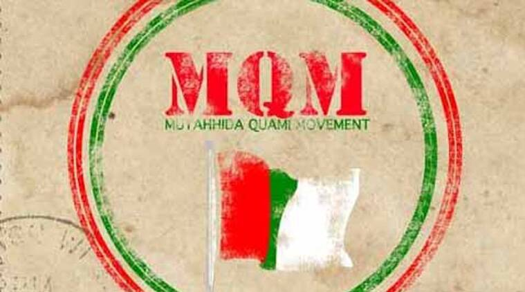 Pakistan's MQM seeks US intervention, MQM seek US intervention in Pakistan, Human rights violation in Pakistan, Pakistan US relations, extra judicial killings in Pakistan, Killing of MQM workers in Pakistan, Muttahida Qaumi Movement, International news, World news, World politics news, World news