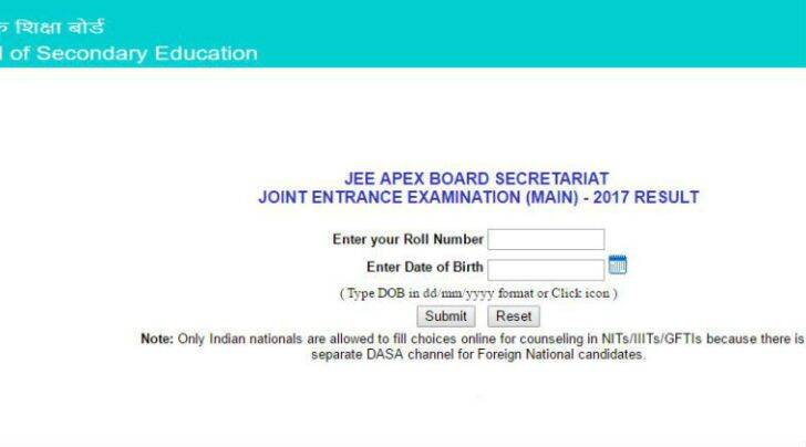 jeemain.nic.in, joint entrance exam, jee mains result 2017 , iit results 2017, jee main result 2017, jee mains 2017 result, jee main .nic.in, jeemain.nic.in result 2017, Iit results 2017, iit result 2017, jee results, cbse, iit jee results, jee, jee 2017, jee mains score, jee mains rank, jee result date, jee news, education news, indian express
