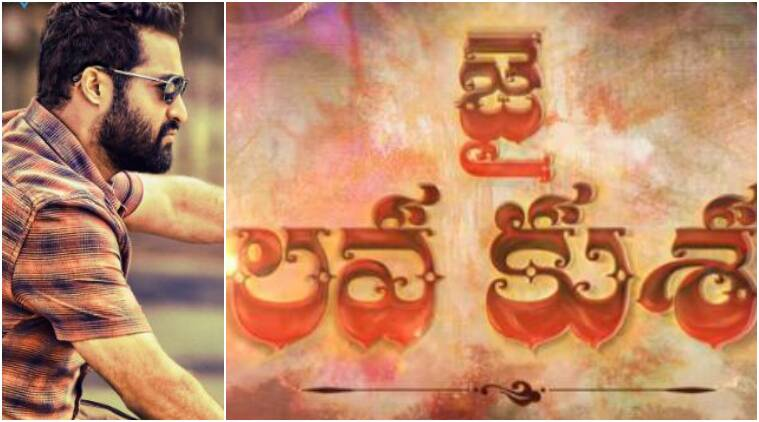 NTR's 'Jai Lava Kusa' motion poster released