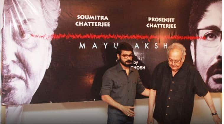 Soumitra Chatterjee,Prosenjit Chatterjee,Mayurakshi, Mayurakshi soumitra chatterjee,