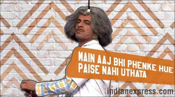deewar iconic dialogues, sunil grover