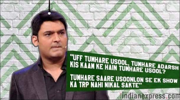 kapil sharma least bothered, kapil sharma deewar dialogues