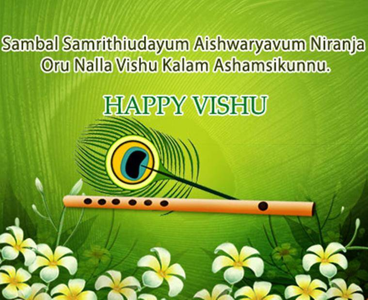 Vishu 2017 wishes best vishu sms messages whatsapp and facebook source dgreetings m4hsunfo