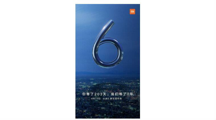 Xiaomi, Xiaomi Mi 6, Xiaomi Mi 6 April 19, Mi 6 release date, Xiaomi Mi 6 release date, Mi 6 price, Mi 6 launch in India, Xiaomi Mi 6 rumours, Mi 6 leaks, Mi 6 specs, Mi 6, smartphones, features, technology, technology news