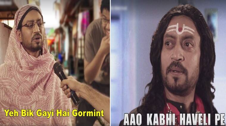 irrfan khan, aib dank irrfan, dank irrfan memes, aib dank irrfan memes video viral, irrfan khan aib latest video, irrfan khan aib latest video funny memes, irrfan khan aao kabhi haveli pe, irrfan khan bik gayi hai gormint, indian express, indian express news