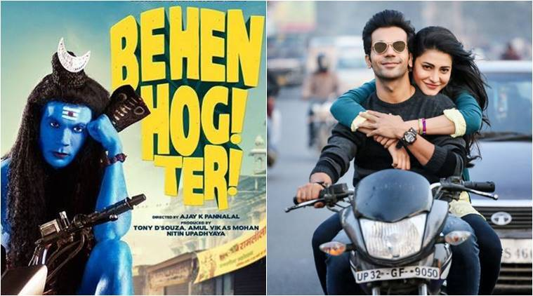 love Behen Hogi Teri full movie download in hd