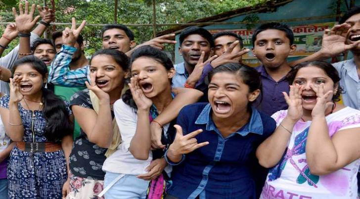 Bihar Board 12th results 2017: