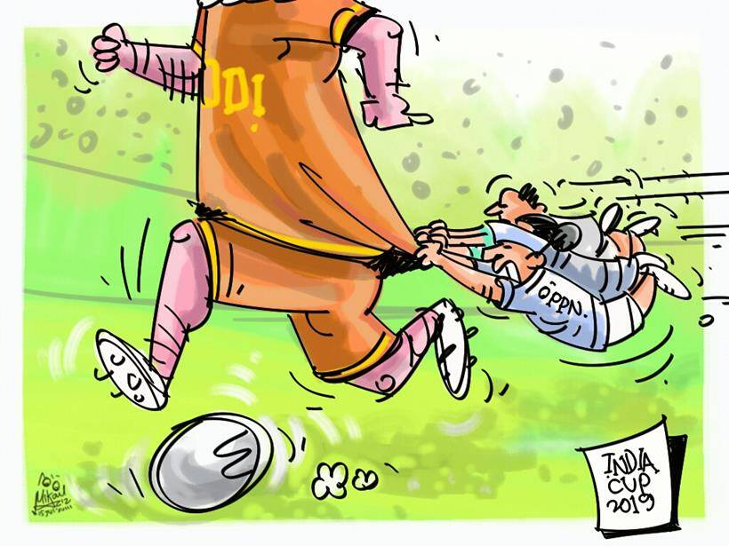 Cartoons by Mika Aziz   Picture Gallery Others News, The