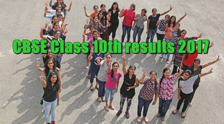 cbseresults.nic.in, cbse.nic.in, Cbseresults.nic.in 2017 Class 10, 10th results