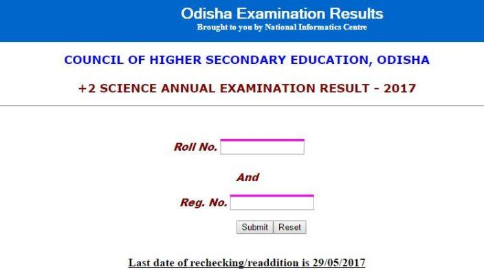 www.chseodisha.nic.in, orissaresults.nic.in, india result, chse results 2017, 12th results, 12th science results 2017, odisha result, chse odisha, odisha results, science results chse, chseodisha.nic.in, chse, chse result