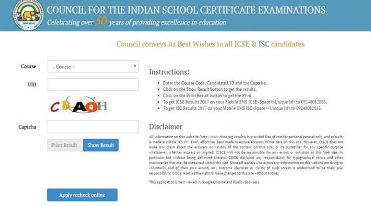 cisce.org, isc results 2017, ISC result, isc 2017, cisce.org, cisce.org result 2017, cisce.org results, 12th results, class 12 ISC result, class 12 ISC result 2017, education news