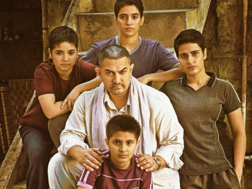 Bollywood movie 'Dangal' dominates China's box office