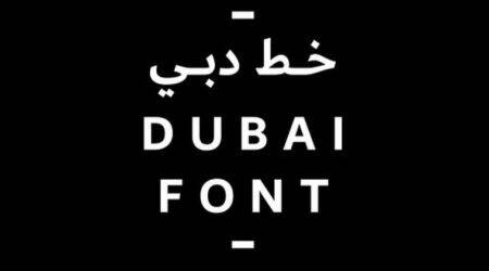 Technology-savvy Dubai gets its own typographic font