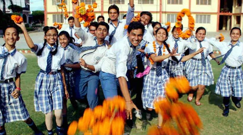 Bihar Board class 10 results today at 1