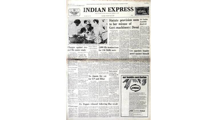 May 19, 1977, Forty Years Ago: Probe in Rajan Case