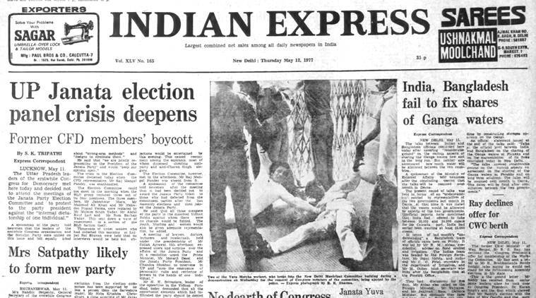 forty years ago, Indian express forty years ago. Indian express front page, front page forty years ago, indian express editorial, indian express