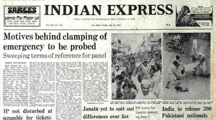 May 20, 1977, Forty Years Ago: Shah Commission