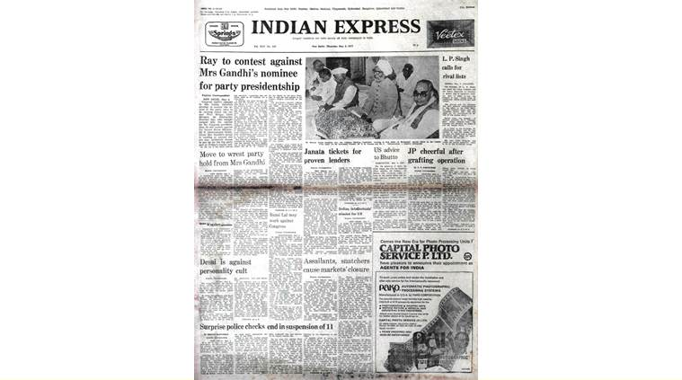 Indira Gandhi, Siddhartha Shankar Ray, AICC, Indian Express Forty Years Ago, indian express