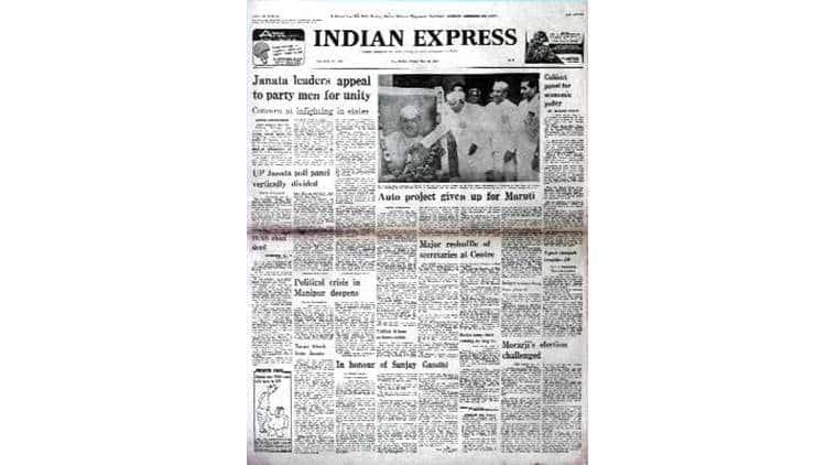 Janata Party, Chandra Shekhar, Forty Years Ago, Forty Years Ago indian express, indian express