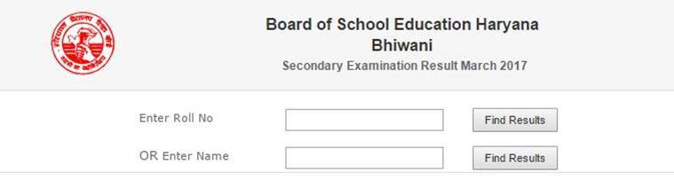 HBSE 10th class exams 2017: Results declared, Sirsa boy tops
