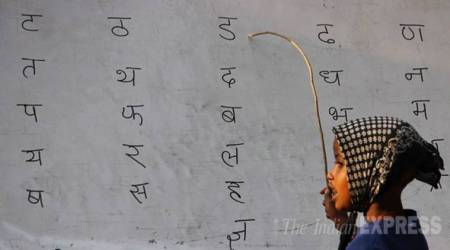 Encourage teachers to teach Hindi instead of imposing: HRD Committee