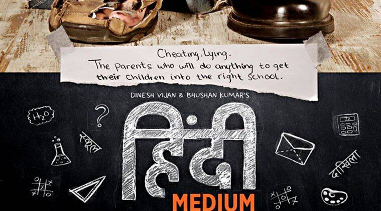 Hindi Medium, Irrfan Khan, Hinidi Medium Tax free, Hindi medium story, Sab Qamar, Irrfan Khan movies