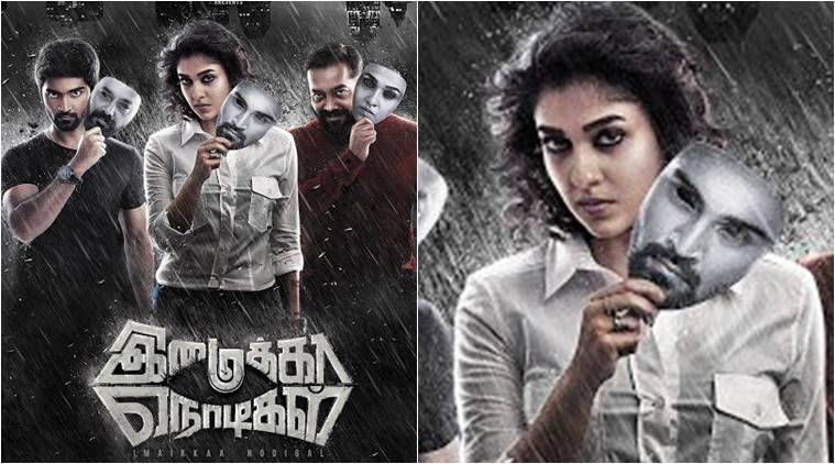 imaikkaa nodigal, nayanthara, nayanthara movie first look, imaikkaa nodigal first look