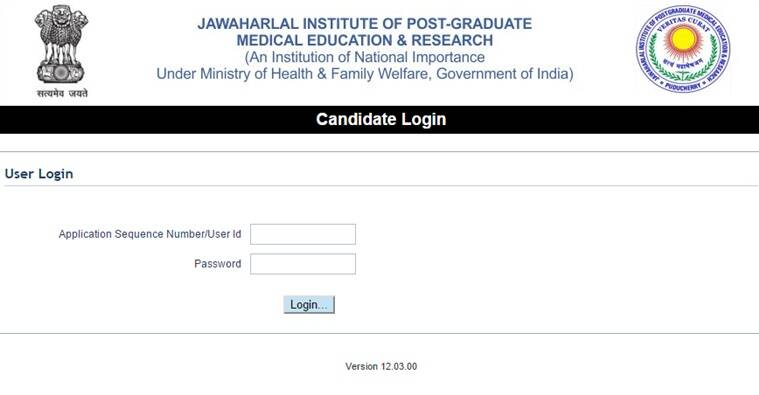 jipmer, jipmer admit card 2017, jipmer.edu.in, jipmer hall ticker, jipmer halltics, jipmer 2017, jipmer mbbs 2017, jipmer 2017 admit card, jipmer news, indian express, education news