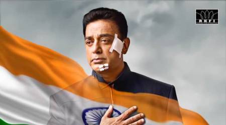 Happy Independence Day: Kamal Haasan sings the National Anthem to Ilaiyaraaja's composition. Watch video