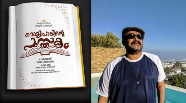 Mohanlal treats his fans on his birthday by revealing the