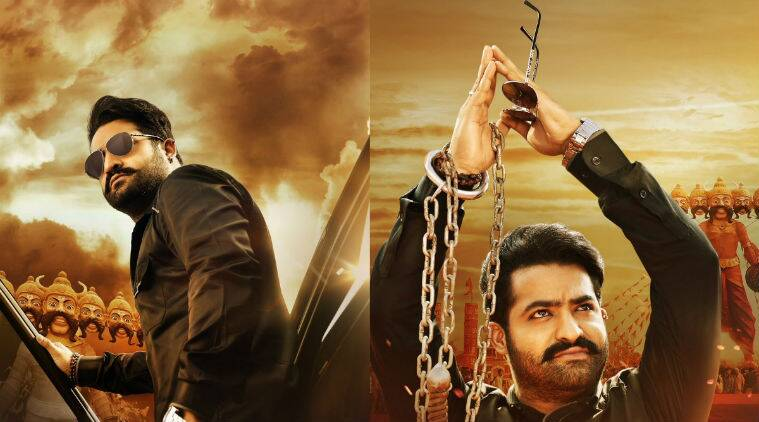 JLK First Look: NT Ramarao As Modern Ravana