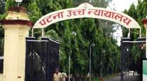 Patna High Court adjourns PILs challenging newly formed Nitish Kumar government