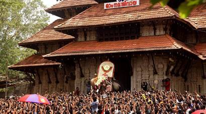 Thrissur Pooram, Kerala's biggest temple festival, today